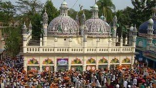 AMIR VANDER SEMA JIKIR (amir vandar sema jikir) (আমির ভান্ডার সেমা জিকির) পটিয়া চট্টগ্রাম