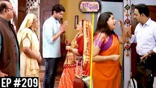 Kahe Diya Pardes | 18th November Episode Update 209 | Zee Marathi | Sayali Sanjeev, Rishi Saxena