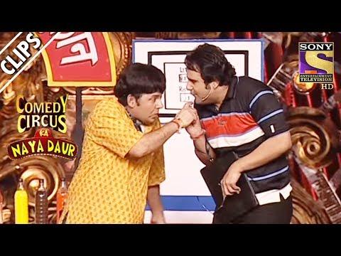 Krushna Mocks Sudesh Comedy Circus Ka Naya Daur