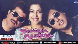 Deewana Mastana Audio Jukebox | Anil Kapoor, Govinda, Juhi Chawla |