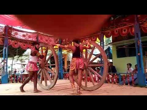 Ramayana pentha.gm Aj