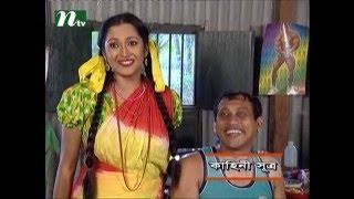 Bangla Natok Ronger Manush l Episode 09 l A T M Shamsuzzaman, Bonnya Mirza, Salauddin Lavlu l Drama