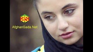 new afghan song 2016 - آهنگ جدید هزارگی 2016
