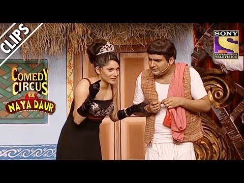 Xxx Mp4 Miss World Ankita Comes Across Kapil A Villager Comedy Circus Ka Naya Daur 3gp Sex