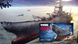*BandaiModels* 1/500 Space Battleship Yamato 2199 - Part 1