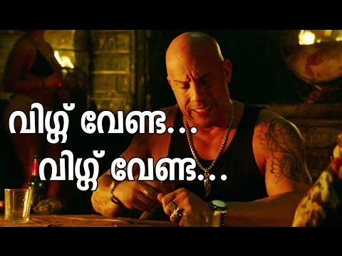 Xxx Mp4 XXX Vs Premam Vin Diesel As Vimal Sir Donnie Yen As PT Sir Malayalam Mash Up Comedy 3gp Sex