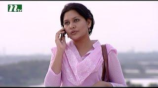 Bangla Natok Houseful l Mithila, Mosharof Karim, Hasan Masud  l Episode 19 I Drama & Telefilm