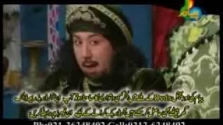[Serial] Behlol e Dana - Episode 7 - Urdu