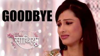 Saath Nibhaana Saathiya : Rashi aka Rucha Hasabnis bids GOODBYE to the Show | 28th July 2014