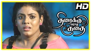 Thiraikku Varadha Kadhai Scenes | Girls learns that Eden is dead | Iniya is possessed by Eden
