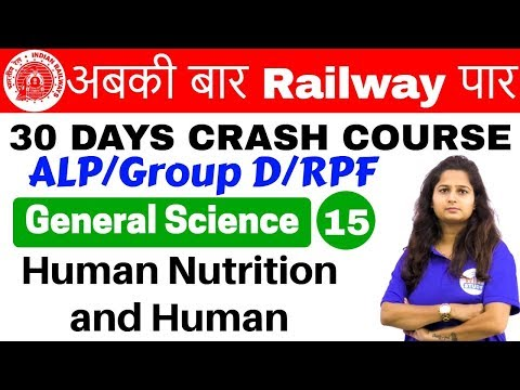 Xxx Mp4 12 00 PM Railway Crash Course GS By Shipra Ma Am Day 15 Human Nutrition And Human Disease 3gp Sex