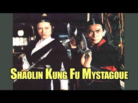 Wu Tang Collection Shaolin Kung Fu Mystagogue