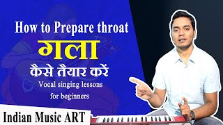 Make+sweet+voice+Vocal+singing+lessons+for+beginners