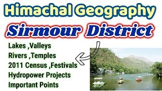 Sirmour District Geography In Hindi ! Himachal Pradesh Geography In Hindi ! Himachal GK 2018 !