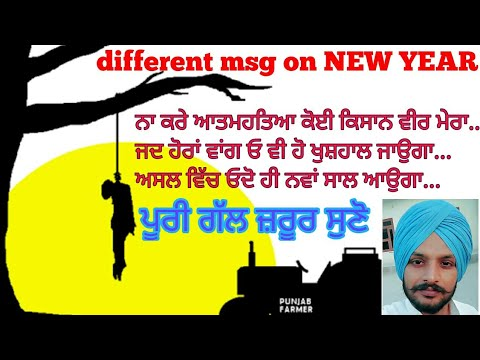 Xxx Mp4 Punjabi Shayari Kavita On Happy New Year 2018 In Punjabi Hindi 3gp Sex