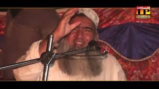 Latest Islamic Bayan By Hazrat Maulana Peer Saif Ur Rehman Darkhasti | Islamic Speech | IP Islamic