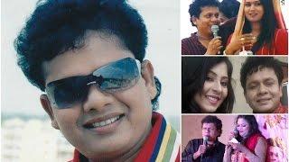 গায়ক নকুল কুমার বিশ্বাস এর জীবন কাহিনী | Biography of Singer Nakul Kumar Biswas 2016