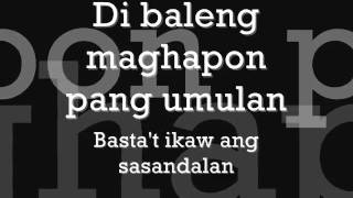Kundiman lyrics by: Silent Sanctuary