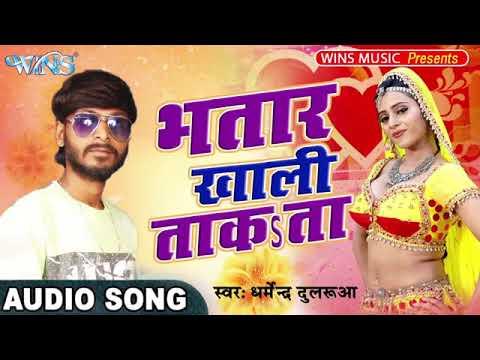 Xxx Mp4 Ham Singar Dgarmendra Dularua Aap Sab Kachhota Bhai Bani Song Suni Bhya Or Pasnd Kari 3gp Sex