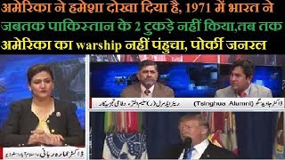 American Warships did not come until 1971, Pakistan did not have two snaps.mp4