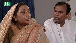 Drama Serial Sobuj Nokkhotro I Episode 10 I Nusrat Imroz Tisha, Chanchal Chowdhury, Mir Sabbir