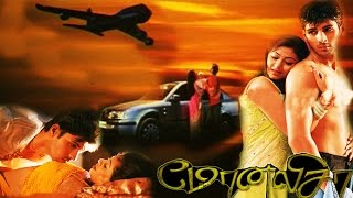 Tamil full movie MONALISA   Full HD Movie
