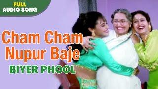 Cham Cham Nupur Baje | Biyer Phool | Kavita Krishnamurthy and Bijayata | Bengali Movie Love Songs