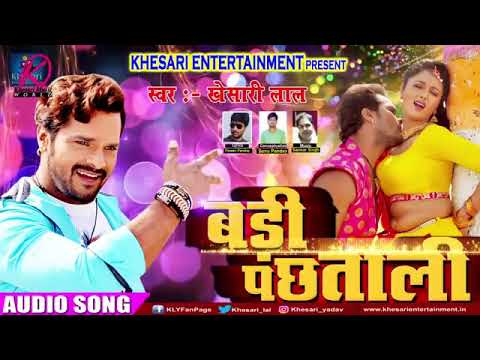 Xxx Mp4 Khesari Lal Yadav Maratha Vivah Darbar Bhojpuri Gaana 3gp Sex