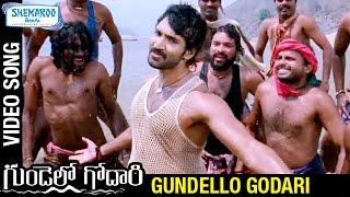 Gundello Godari Video Songs | Gundello Godari Full Video Song | Aadhi | Lakshmi Manchu | Taapsee