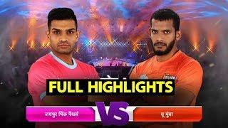 Full Highlights: Jaipur Pink Panthers vs U Mumba| Sports Tak
