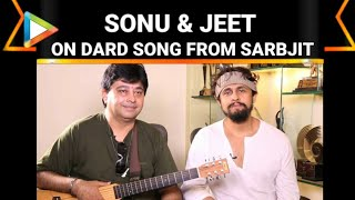 Sonu Nigam | Jeet Gannguli | Dard | Rapid Fire | Full Interview