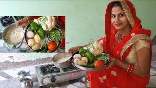 खिचड़ी की ऐसी रेसिपी जो आपको कर दे मजबुर ये कहने पे कि पहले क्यों नहीं पता था Khichdi Recipe village