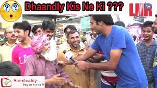 Dhandli kis ne ki totla reporter Lahore TV pakistan