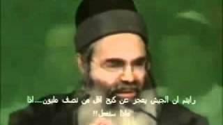 الله أكبر، فيديو هام جدا  جدا  لكل العرب