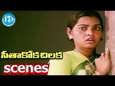Seethakoka Chilaka Movie Scenes - Sarath Babu Cheats Silk Smitha || Aruna || Karthik