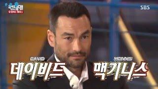 Running Man tập 298 [Vietsub+Thuyết minh]