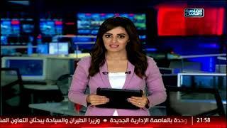 القاهرة والناس | وزيرة الصحة من مؤسسة مجدي يعقوب للقلب: الدولة تدعم أي عمل يخدم المواطنين