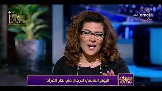 مساء dmc - فاطمة ناعوت | المرأة لها 3 أعداء هم المجتمع والرجل اذا كان مصدوعا وسوء تأويل النص الديني|