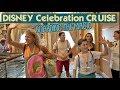 DISNEY CELEBRATION CRUISE Teaser BOARDING THE SHIP mp3