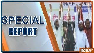 Special Report: क्यों की शहर-शहर 'जिन्ना' मौजूद है !
