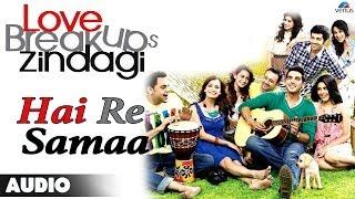 Love Breakups Zindagi : May Se Meena Se-Remixed Full Audio Song | Zayed Khan, Diya Mirza |