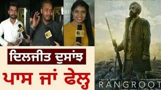 Sajjan Singh Rangroot   Movie Review   Diljit Dosanjh   Sunanda Sharma   Public Review  Punjabi Movi