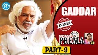 Praja Gayakudu Gaddar Exclusive interview - Part - 9 || Dialogue With Prema