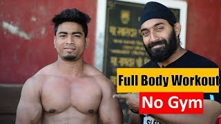 Full Body Home Workout No Gym- Fitness Fighters