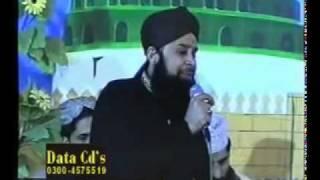 Yaad Main Teri Khabar Apni Na Kuch Sarkar Ho Alhaj Owais Raza Qadri