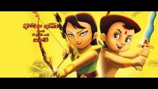 Chhota Bheem and The Throne of Bali Movie Trailer in Telugu