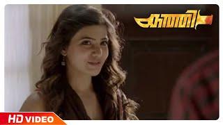 Kaththi Malayalam Movie   Scenes   Samantha proposes Vijay   Sathish