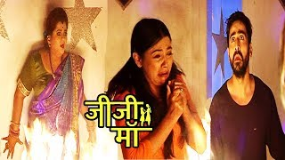 Serial Jiji Maa 9th July 2018 | Upcoming Twist | Full Episode | Bollywood Events