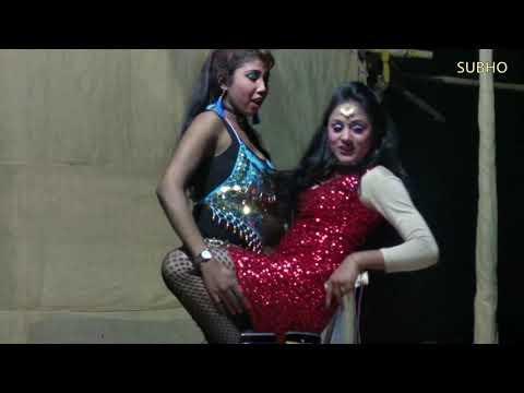 Xxx Mp4 BHABI KA DUDU NEHI HOTA HAY HOT DANCE HANGAMA SUBHO 3gp Sex
