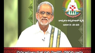 Jesus Christ As A Responsible Son|Moses Chowdary|SubhavaarthA